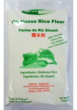 UP Glutinous Rice Flour 454g